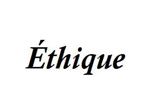 INVESTISSEMENT EN EHPAD ET ETHIQUE
